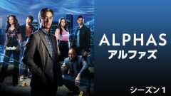 alphas-s1