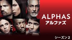 alphas-s2