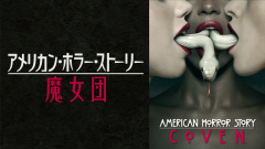american-horror-story-s3